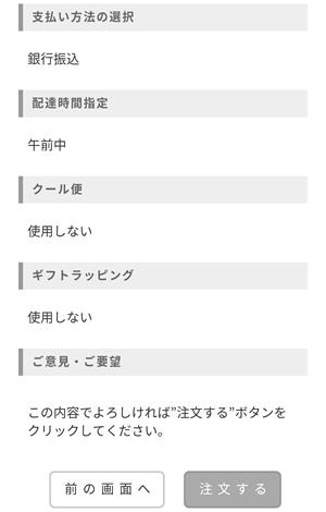 theme10_order3_s